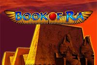бесплатный слот Book of Ra