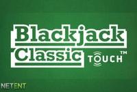 Игровые автоматы Blackjack Classic
